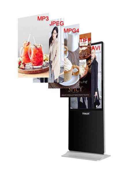 floor stand digital signage