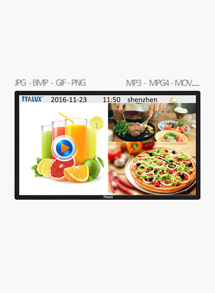 wall mount hd lcd display
